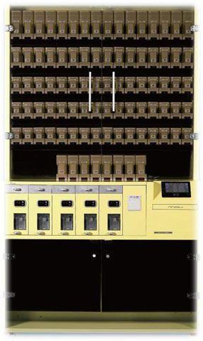 Automatic medicines dispensing and packaging system Robotik 88 Robotik Technology