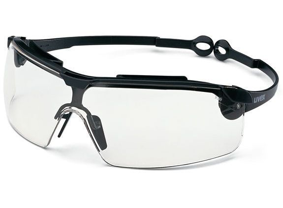 UV protective glasses uvex Gravity Zero Hager & Werken GmbH & Co. KG