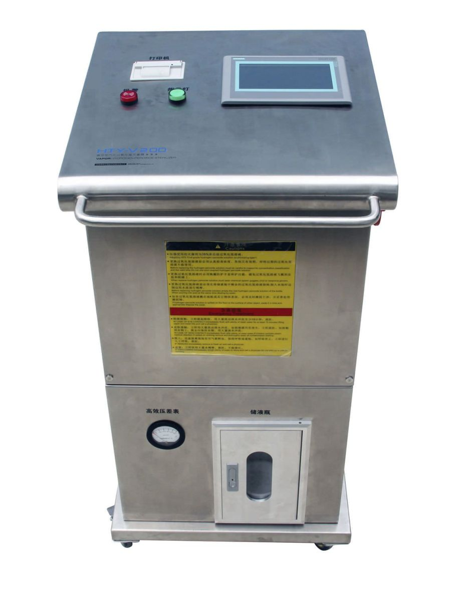 Disinfector hydrogen peroxide / steam / medical HTY-V200 Hangzhou Tailin Bioengineering Equipments CO., LTD