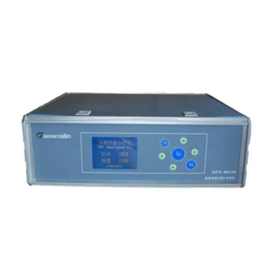 Total organic carbon analyzer (TOC) HTY-MC25 Hangzhou Tailin Bioengineering Equipments CO., LTD