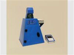 Gel documentation system Gerix 1040 BIOTEC-FISCHER