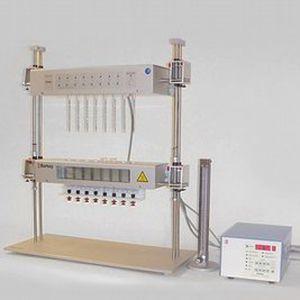 Laboratory evaporator vapotherm optocontrol Barkey