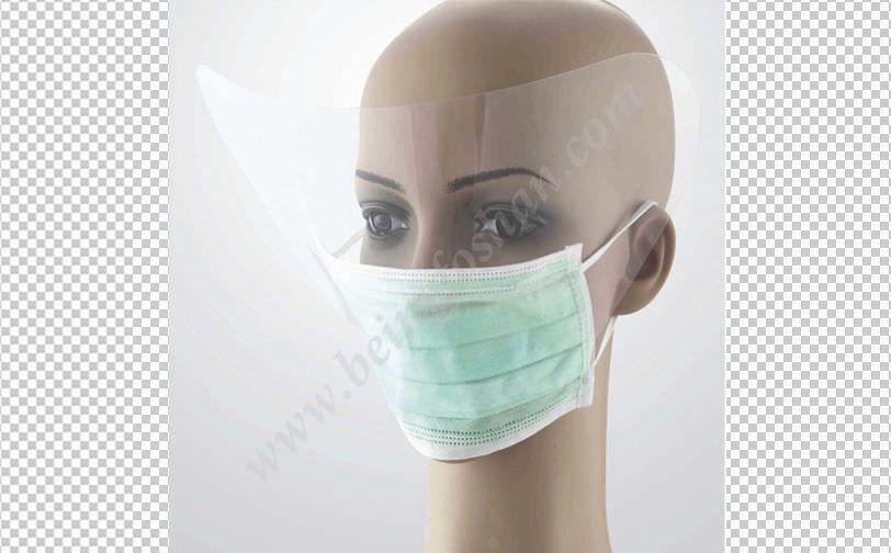 Facial mask / glass BEING FOSHAN MEDICAL EQUIPMENT