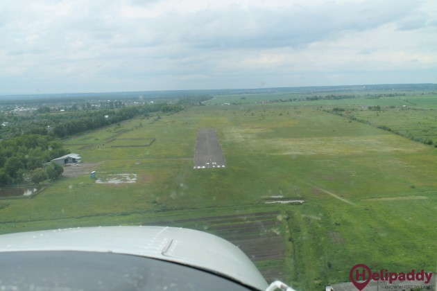 Kolomyia Airport by helicopter