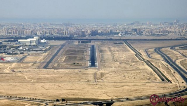 Kuwait International by helicopter