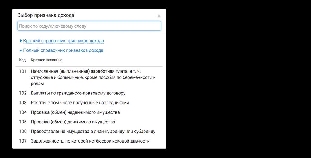 trudovoy-dogovor-s-shinomontazhnikom-skachat