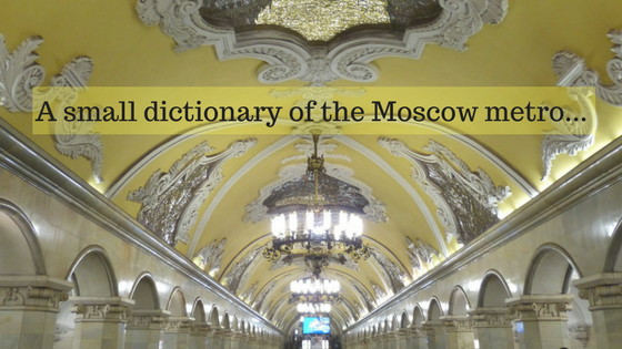 Moscow Metro Guide: 7 Words You Should Know