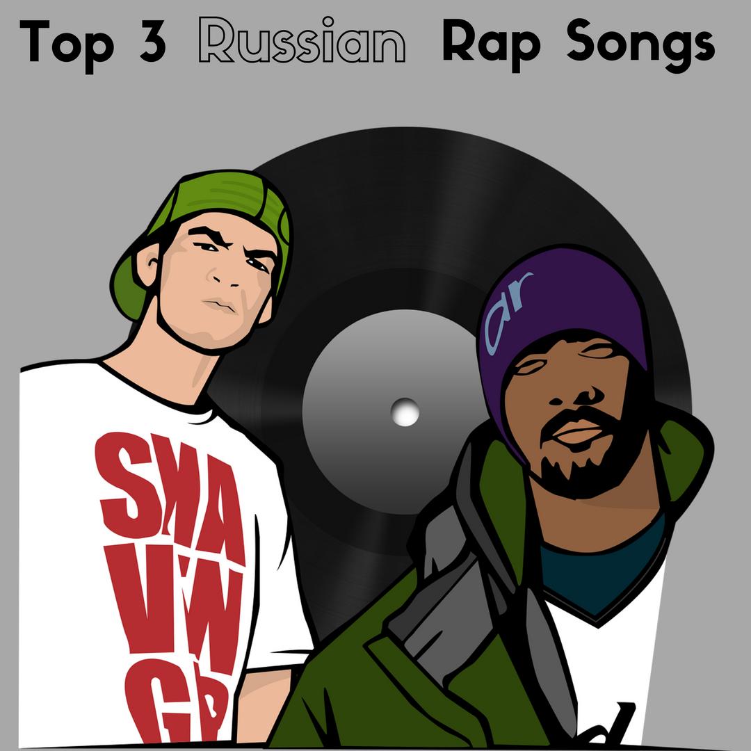 The Top 3 Songs of Russian Rap | Liden & Denz Russia