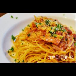 【ディナー限定】アマトリチャーナパスタ