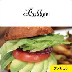 Bubby's ラウンドマークプラザ