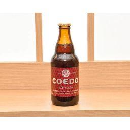 COEDOビール(紅赤)瓶
