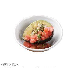 アボガドとトマトの香味ネギソース