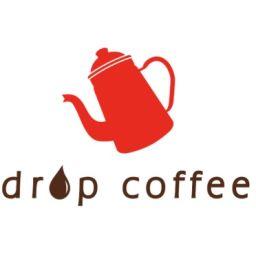 【3日前までのご注文】アンティーク ブレンドコーヒー ICETEA(ポット)