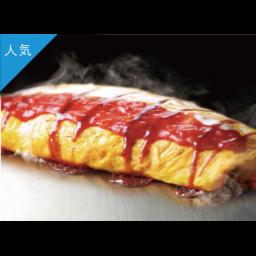 大阪伝統 オムそば 豚入りオムそば