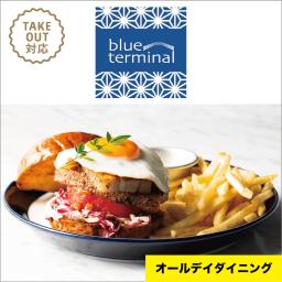 café&dining blue terminal