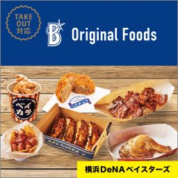 BAYSTARS Original Foods