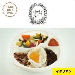 シェフズブイ 横浜ランドマークタワー店(chef's V)