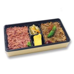コンビーフと国産牛焼肉弁当【予約のみ 前日の15:00迄】