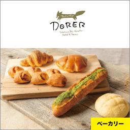 横浜ベイシェラトンホテル&タワーズ ペストリーショップ「ドーレ」