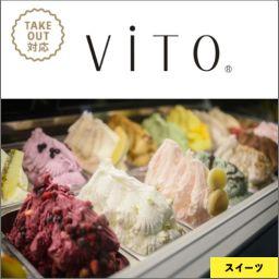 ViTO 横浜西口