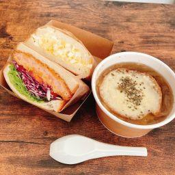 ボリュームサンド2個&ほぼ丸ごと玉ねぎとどっさりチーズのとろーりスープセット