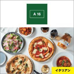 A16横浜店