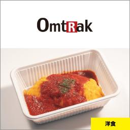 OmtRak(特別受注販売)