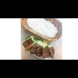 牛カイノミ(100g)弁当