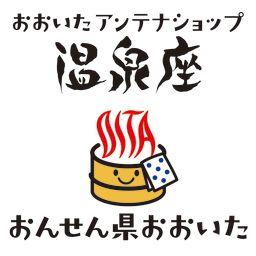 甘口ごま風味ポン酢(720ml)
