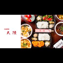 中国料理 大陸