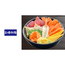 三崎市場 横浜ジョイナス店