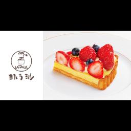 クラシックカフェラミル 横浜ジョイナス店