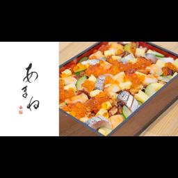 Gallery+Sushi三郎寿司あまね