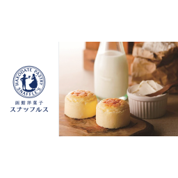函館洋菓子スナッフルス 有楽町店