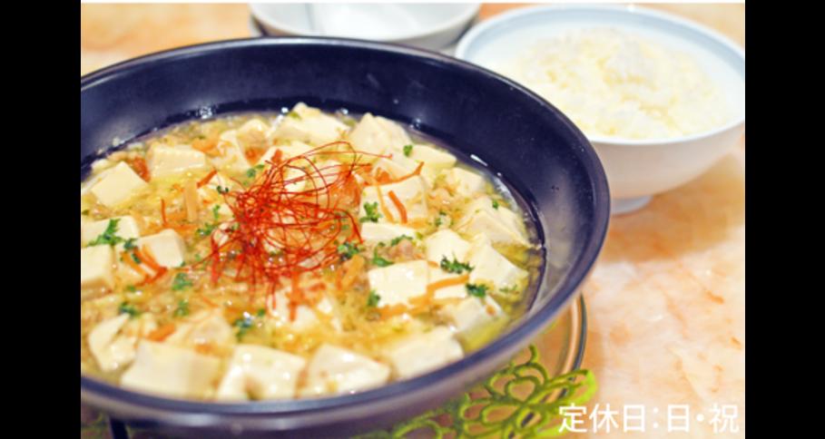 心龍特製!元祖白麻婆豆腐丼(海鮮入り)