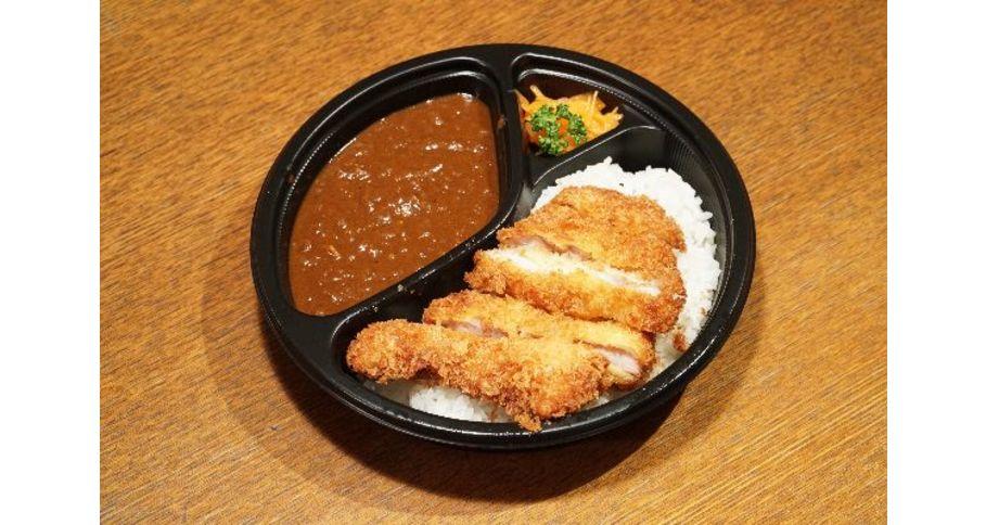 【ディナー限定】チキンカツ&辛いカレー