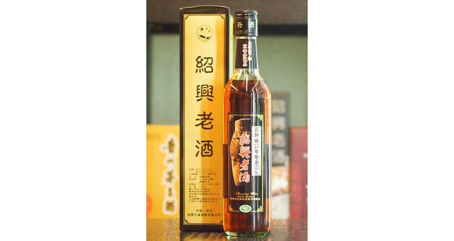 紹興老酒 10年原酒100% 瓶 500ml