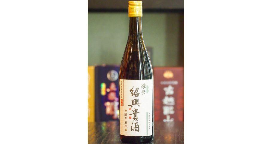 大越 紹興貴酒 5年 瓶 640ml