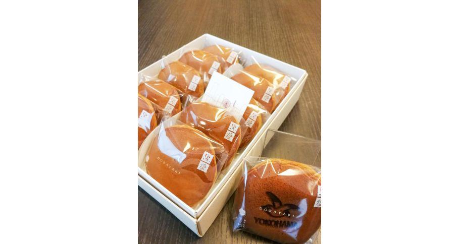 朝焼き 黒糖どらやき15個 ※前日18:00までの予約商品