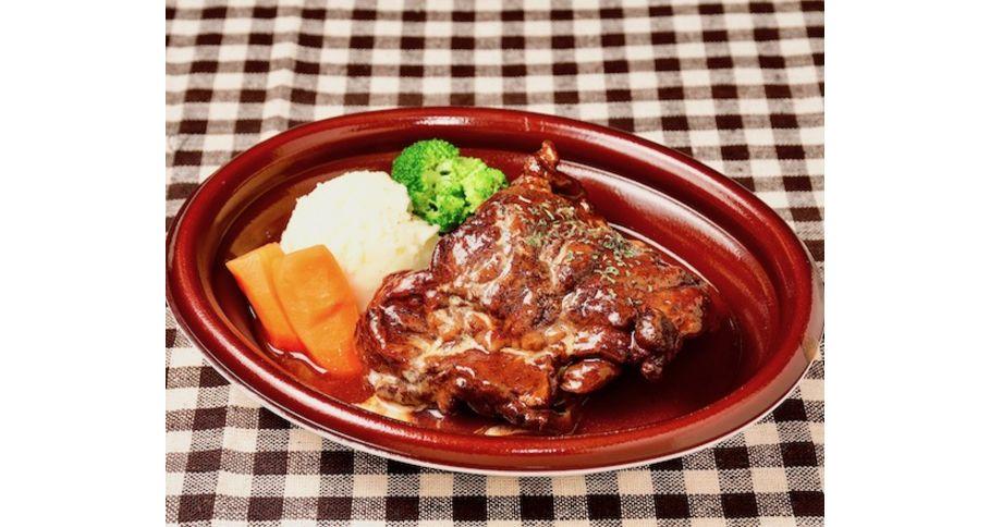 特製ビーフシチュー塊肉ステーキ