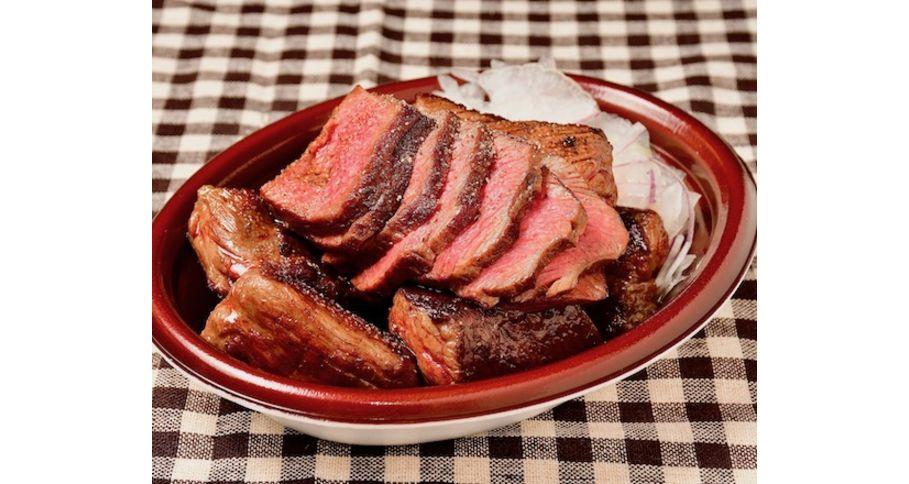 Party用塊肉ステーキ450g(オニスラ付)