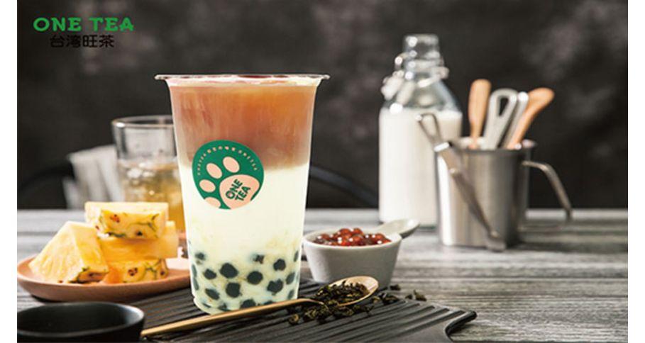 台湾ミルクティー
