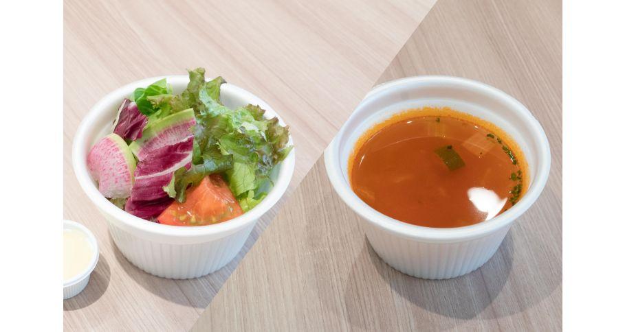 サラダ&ミネストローネセット