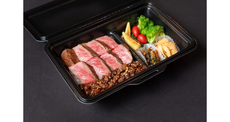 【ジョイナスデリ限定商品】和牛ステーキ弁当