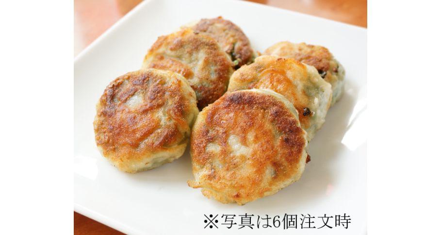 エビニラ餃子(2個)