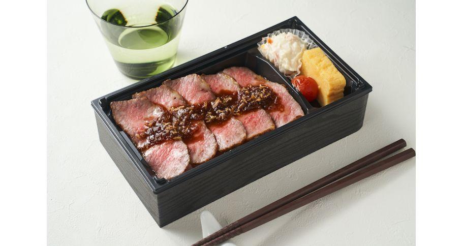 シャリアピンステーキ弁当【予約のみ 前日の15:00迄】