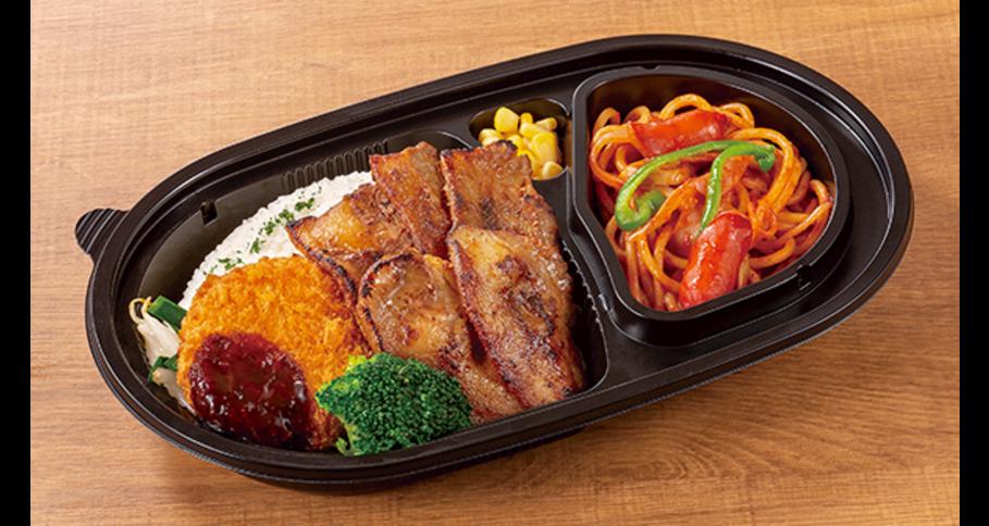 【11:30-14:30受取限定】豚味噌焼き&ナポリタン弁当