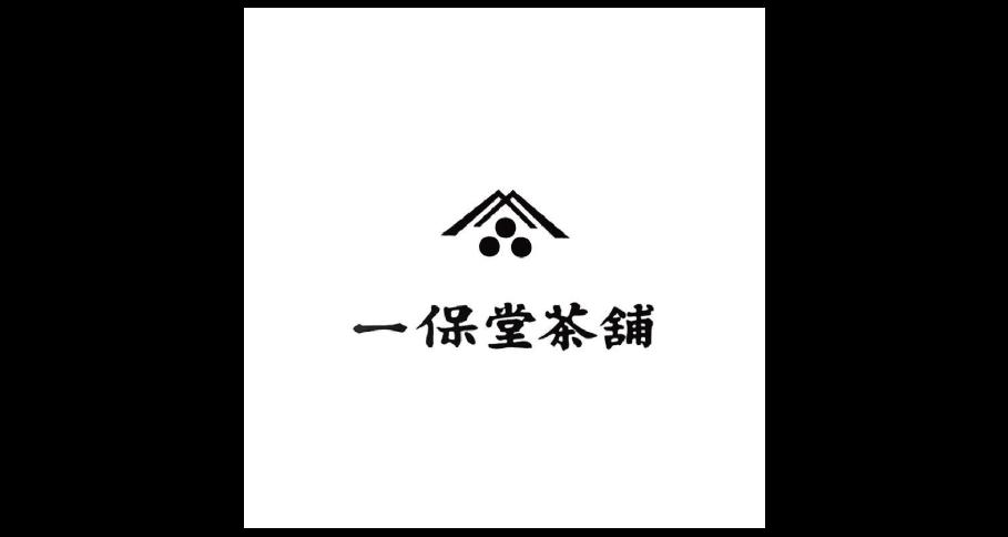 一保堂茶舗 東京丸の内店