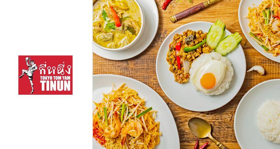 Thai food ティーヌン 横浜ランドマークプラザ店