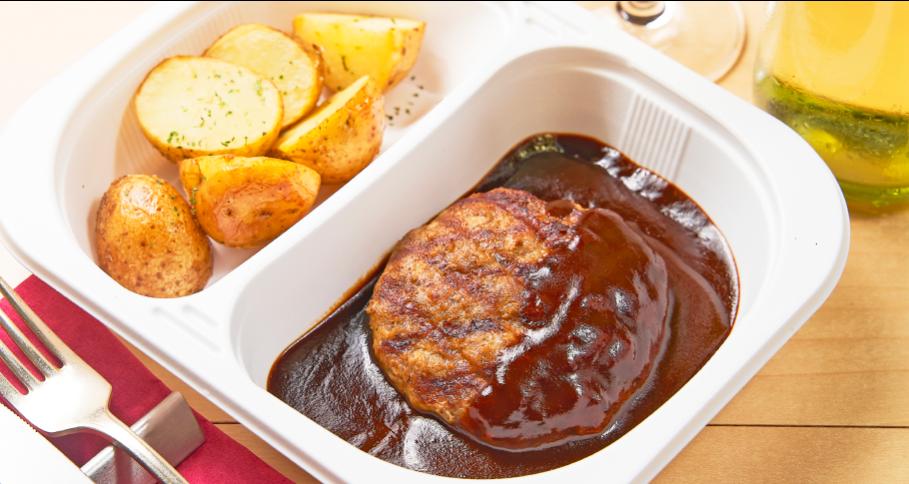 国産牛と国産豚のハンバーグステーキ じゃが芋のフリット付き